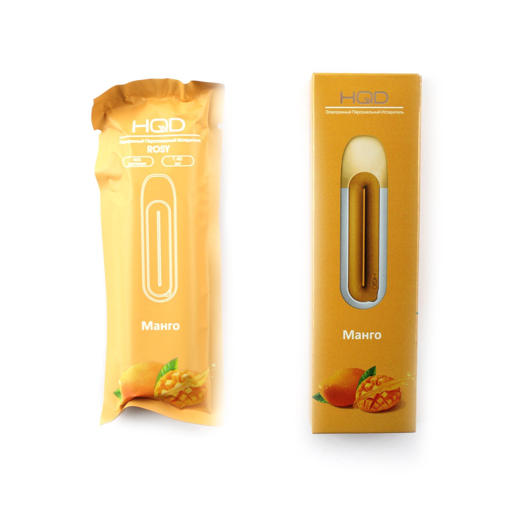 Одноразовая электронная сигарета HQD Rosy Mango (Манго)