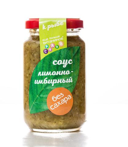 Соус без сахара САМ БЫ ЕЛ Лимонно-имбирный