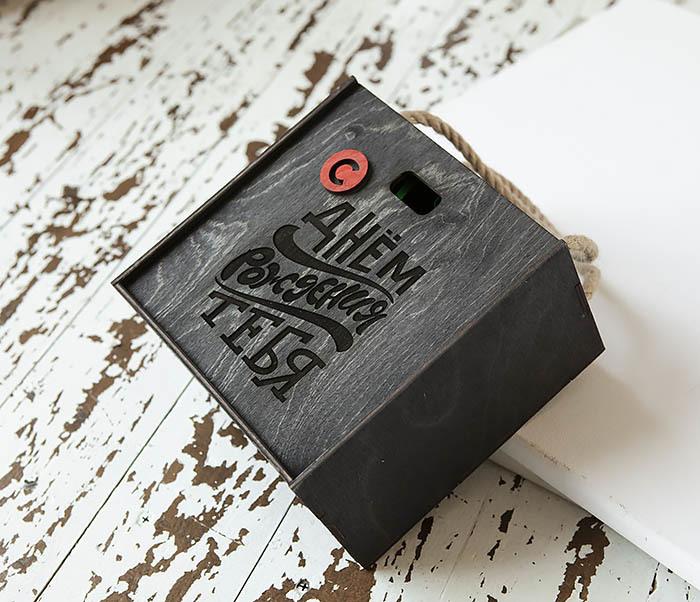 BOX228-1 Деревянная подарочная коробка с надписью «С Днем Рождения Тебя» (17*17*10 см) фото 02