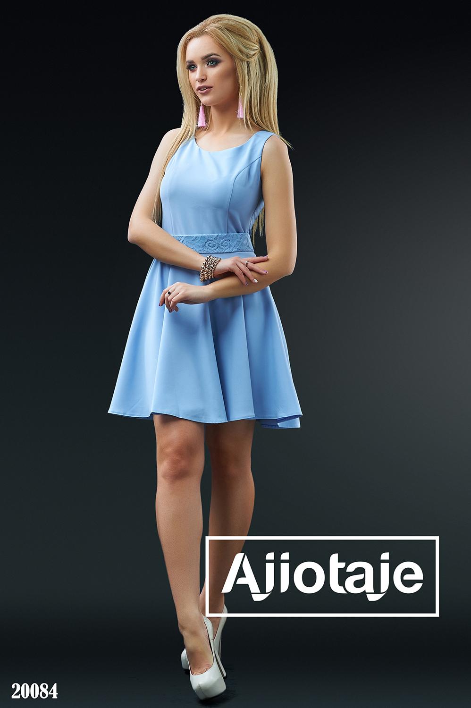 Платье с юбочкой солнце голубого цвета