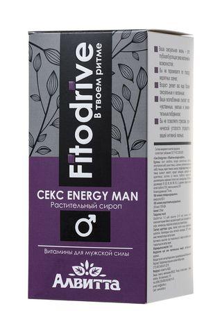 Сироп для мужчин «Секс energy man» - 230 мл.