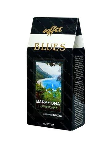 Кофе классический Доминикана Барогона ЧАЙ ИП Кавацкая М.А. 0,1кг