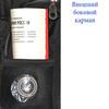 Картинка рюкзак для ноутбука Wenger 1015215  - 13