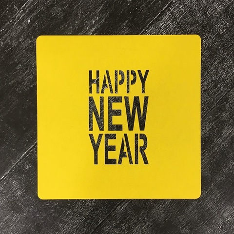 Трафарет новогодний №35 Happy New Year/С Новым годом