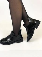 FY0377-A25-S1957 Ботинки