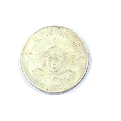 Монета с императором
