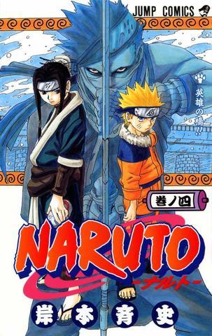 Naruto vol.4 (Japan Edition)