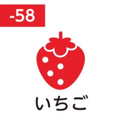 Pilot FriXion Stamp (いちご — ichigo — земляника)