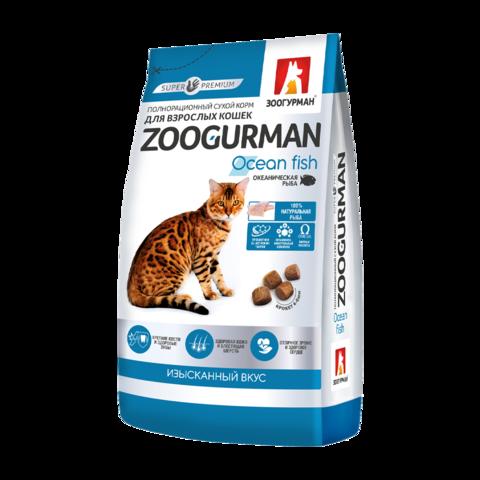 Зоогурман Gourmet Сухой корм для взрослых кошек с океанической рыбой