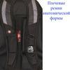 Картинка рюкзак для ноутбука Wenger 1015215  - 15