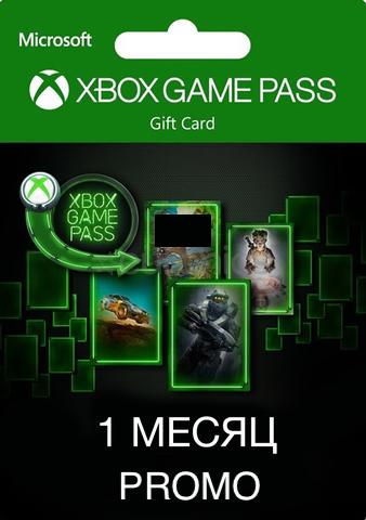 Подписка Promo Game Pass (абонемент на 1 месяц, цифровая версия, Xbox Store Россия)