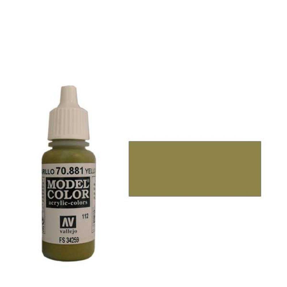Model Color Краска Model Color Желто-Зеленый 881(Yellow Green) укрывистый, 17мл import_files_8c_8c3030d7fe2611df95d5001fd01e5b16_4b595b5d31e911e4a87b002643f9dbb0.jpg