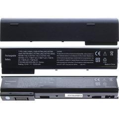 Аккумулятор для ноутбука HP ProBook 640 G1, 645 G1, 650 G1, 655 G1