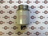 Фильтр топливный грубой очистки JCB 3CX 4CX DIESELMAX 32/925915