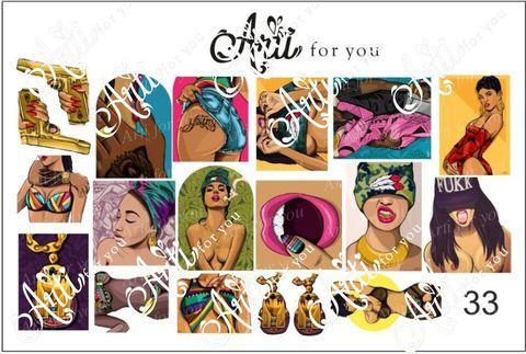 Слайдер наклейки Arti for you №33 купить за 100руб