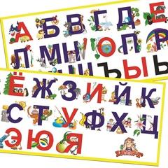 Развивающий набор наклеек: Алфавит для малышей