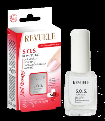 Revuele S.O.S. комплекс для мягких, тонких и расслаивающихся ногтей