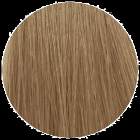 Lebel Materia Lifer WB-9 (очень светлый блондин тёплый) -Тонирующая краска для волос