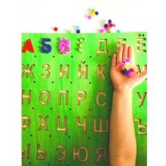 Тактильная игра Алфавит Сенсорика