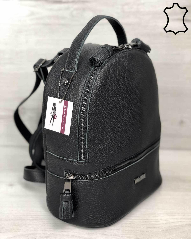 Кожаный женский рюкзак Rashel черного цвета