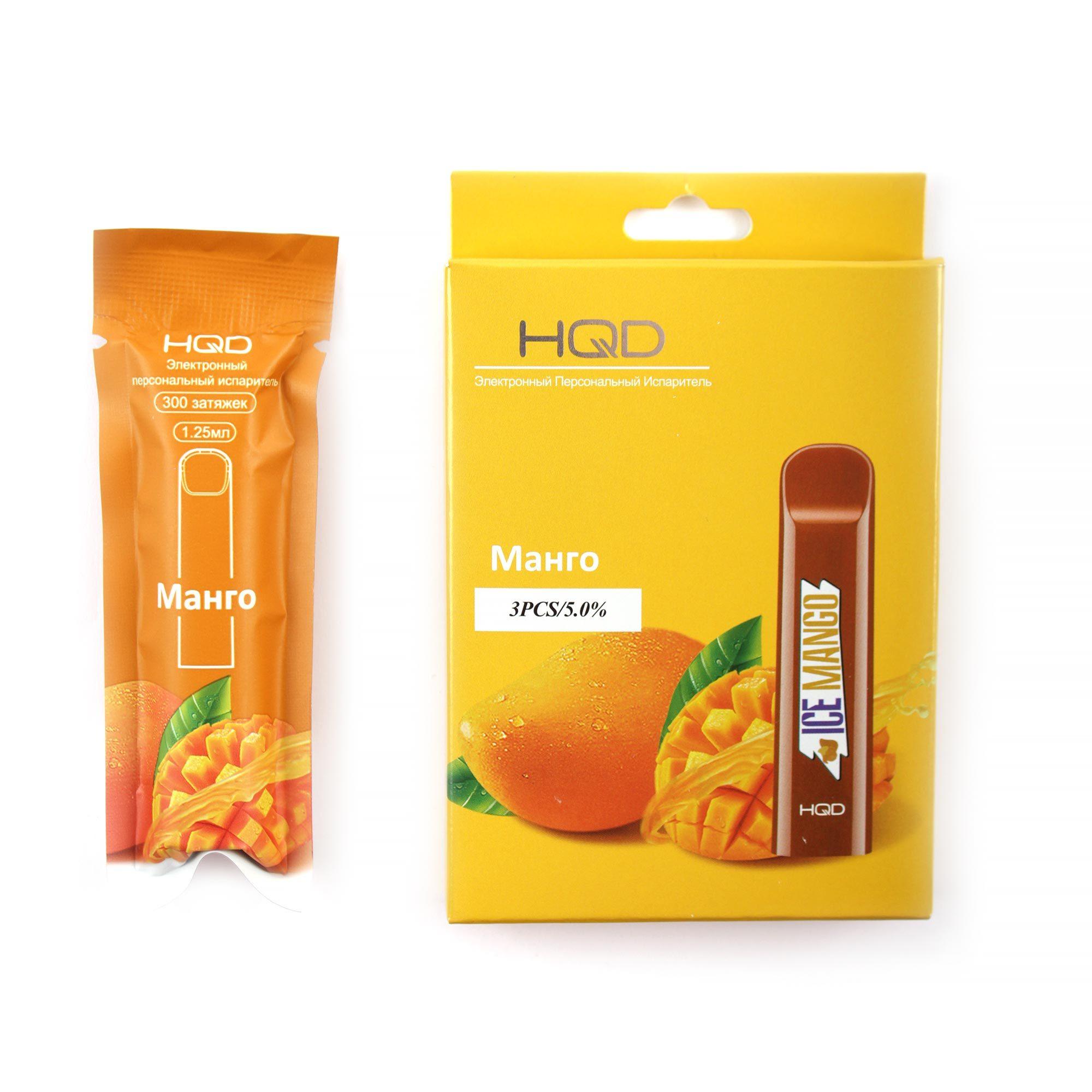 Одноразовая электронная сигарета HQD Mango (Манго)