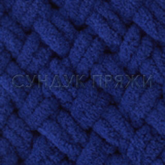 Alize Puffy 360 (синий)