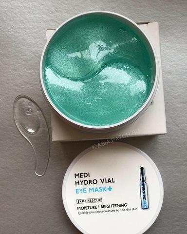 Распродано - Увлажняющие и охлаждающие патчи с гиалуроновой кислотой Wonjin Medi Hydro Vial Eye Mask
