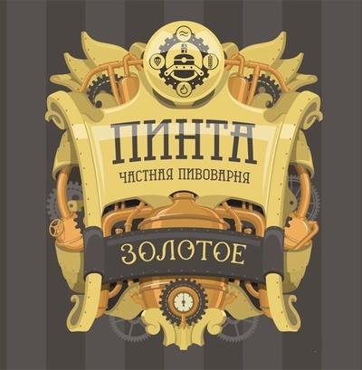 https://static-sl.insales.ru/images/products/1/5213/124097629/_Золотое__светлое.jpg