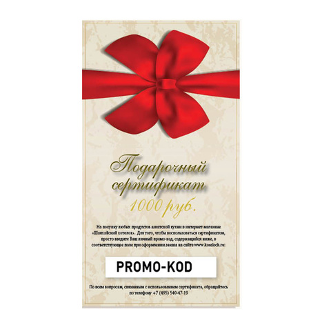 https://static-sl.insales.ru/images/products/1/5213/18338909/certificate1_0.jpg