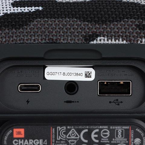 JBL Charge 4 Camo - колонка портативная Камуфляж   JBLCHARGE4BCAMO  