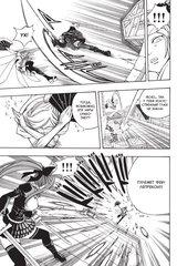Fairy Tail. Хвост Феи. Том 14
