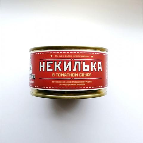 НЕкилька в томате ж/б, 200 гр. (ВЕГАН ИВАНЫЧ)