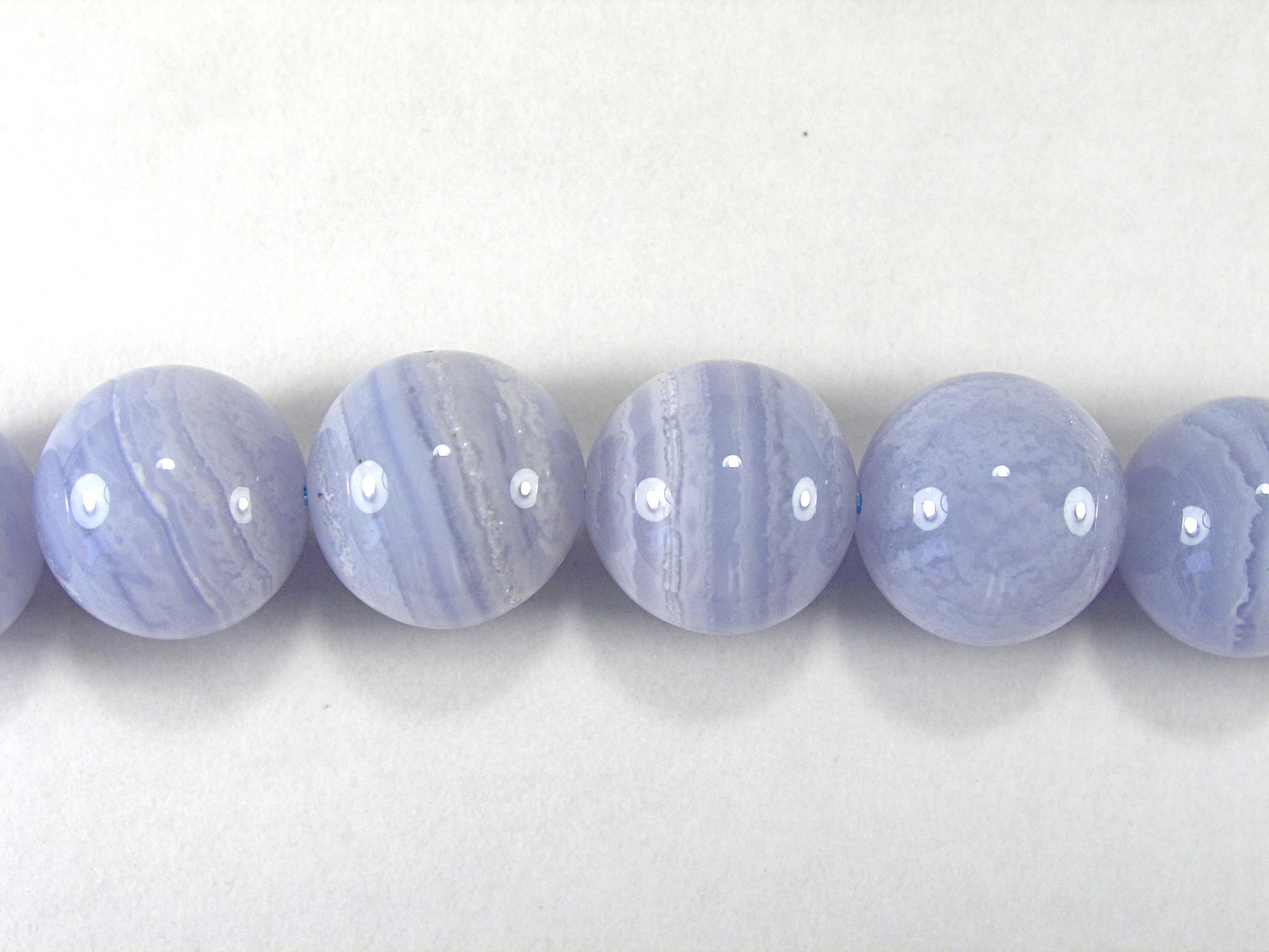 Бусина из агата голубого, шар гладкий 12мм