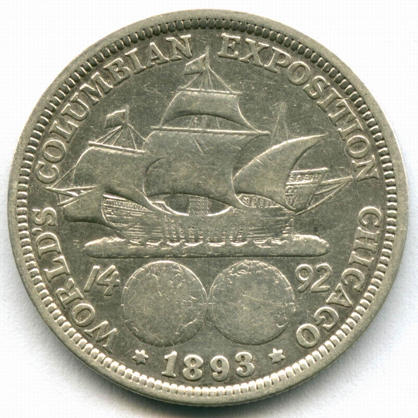 1/2 доллара США 1893 год VF (Колумб)