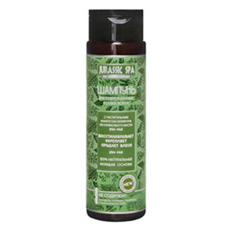 Шампунь для сухих и поврежденных волос. Улучшенная формула.  JURASSIC SPA