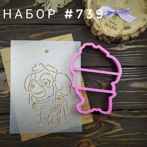 Набор №739 - Скай (Щенячий патруль)