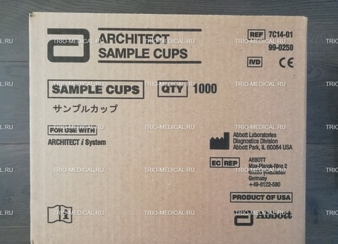 7С14-01 Чашечки для образцов Sample cups, 1000шт/уп ABBOTT Laboratories, USA/Эбботт Лэбораториз, США