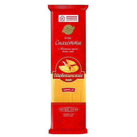 Макарон.изделия Шебекинские Спагетти тонкие 002, 450г