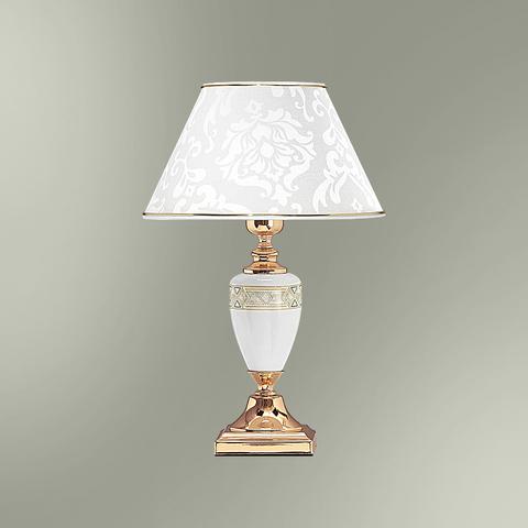 Настольная лампа 26-401/3163