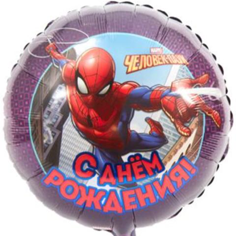 Воздушный шар Круг Человек Паук, 45 см