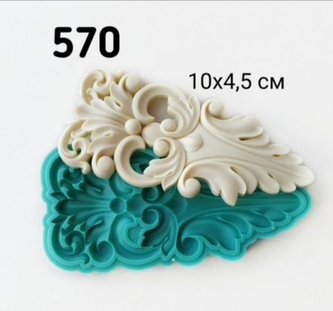 Молд Орнамент, 10х4,5см., Арт.PO-0570, силикон