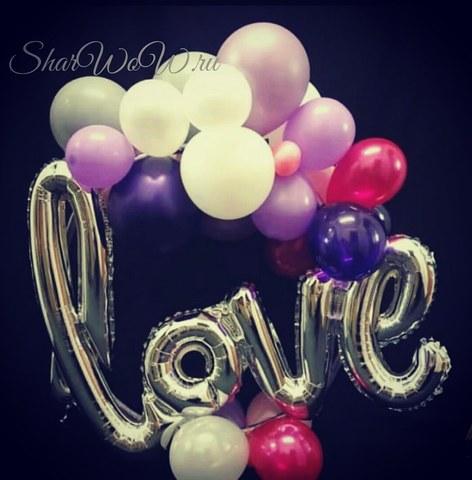 Воздушный круг Love, гирлянда из шаров
