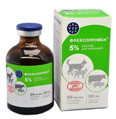 Флексопрофен 5% 50 мл.