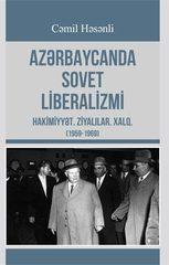 Azərbaycanda Sovet Liberalizmi