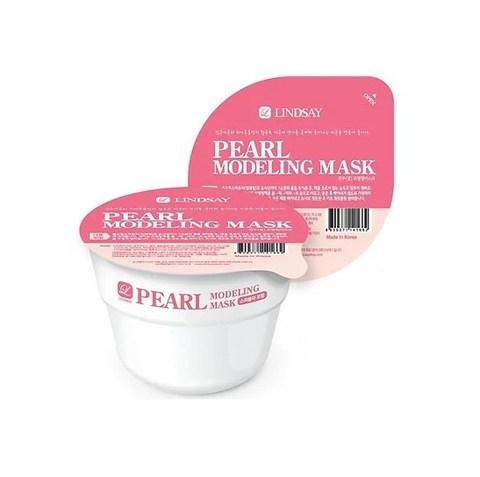Lindsay Маска альгинатная отбеливающая с жемчугом Pearl Modeling Mask Cup Pack 28 г.