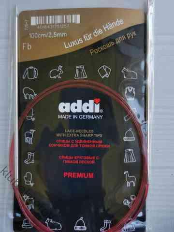 Спицы круговые ADDI LACE с удлинённым кончиком, № 2,5 100 см
