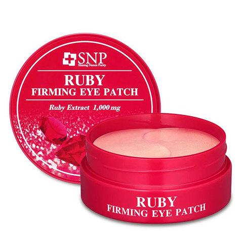 SNP Ruby Nutrition Eye Patch Гидрогелевые патчи для глаз с пудрой рубина 60 шт.