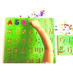Тактильные игры Алфавит для дошкольников