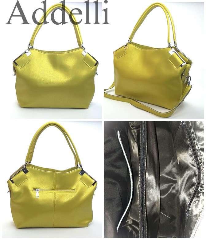 Женская сумка 91921