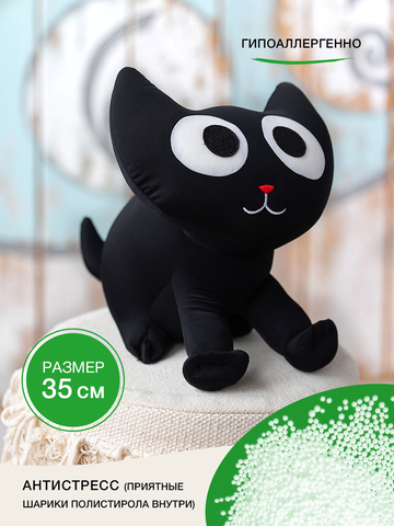Подушка-игрушка антистресс Gekoko «Котенок Лаки с сердцем» 3